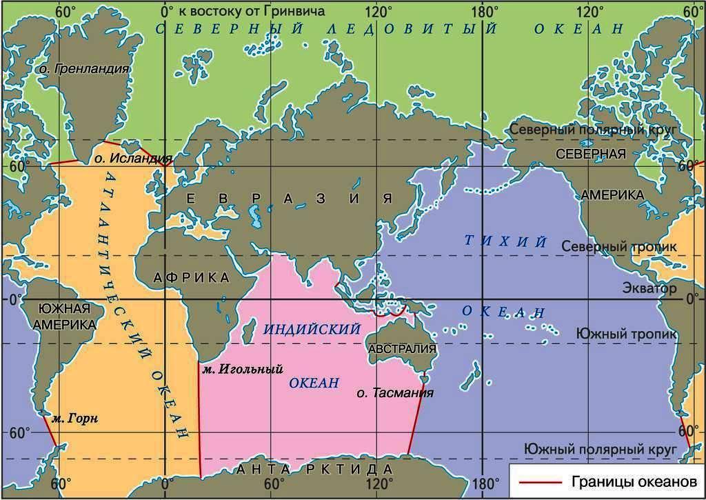 какую часть поверхности земли занимает мировой океан оформить кредитную карточку онлайн без справок