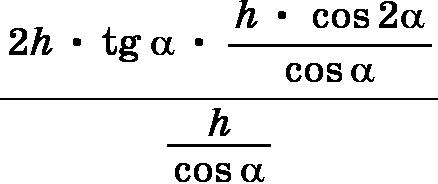 § 14. Пирамида